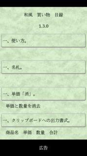 san001-a-ja-4-5.png